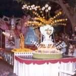 Any 1981 1r Premi