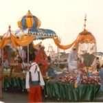 Any 1982 1r Premi