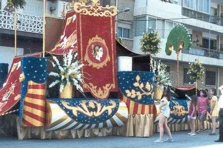 Any 1989 2n Premi