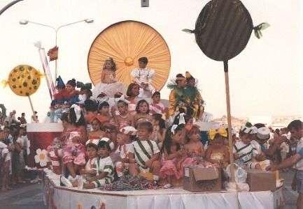 2n Premi Infantil Any 1984.