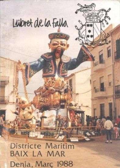 llibret-1988