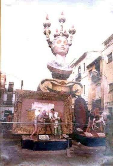"""Any 1976. """"Quadres de la vida"""" Premi 3r"""