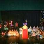 presentació infantil 2008