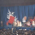 presentació 1990